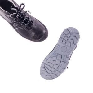 Ботинки рабочие Ренжер