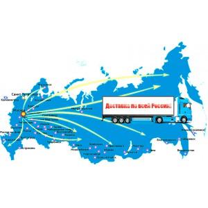 Доставка грузов по Москве и России