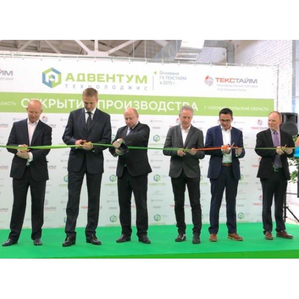 Парнер Востокспецпоставки компания Текстайм открыла фабрику по производству тканей